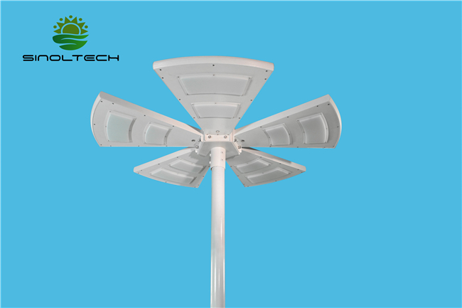 fan shape solar street light