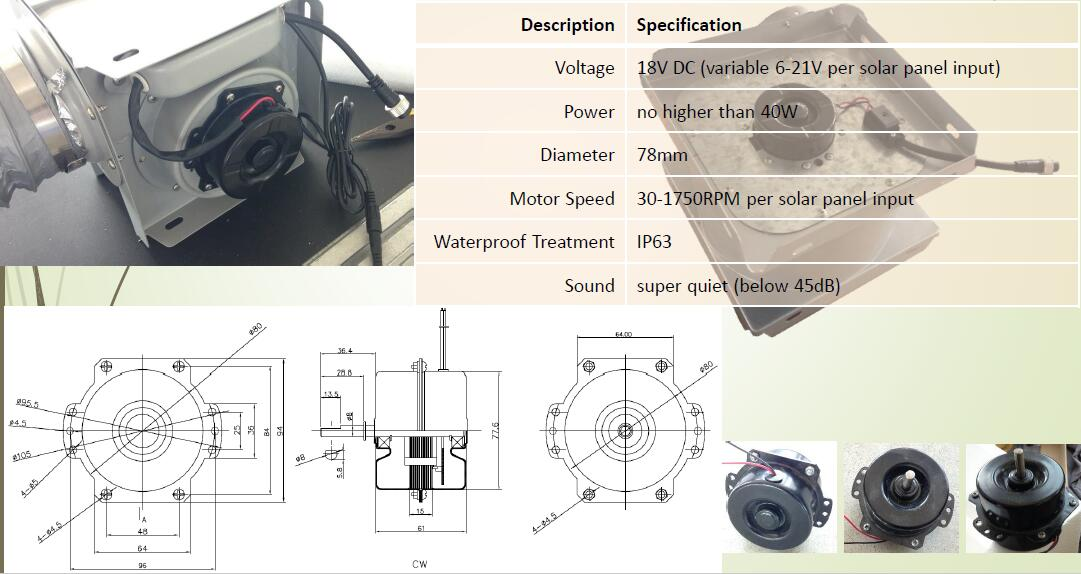brushless motor specs for solar attic fan